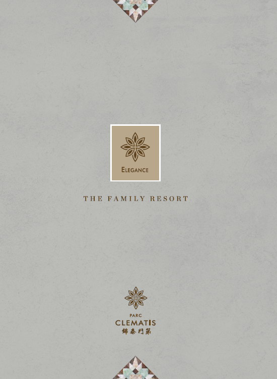 parc-clematis-family-resort-elegance-brochure